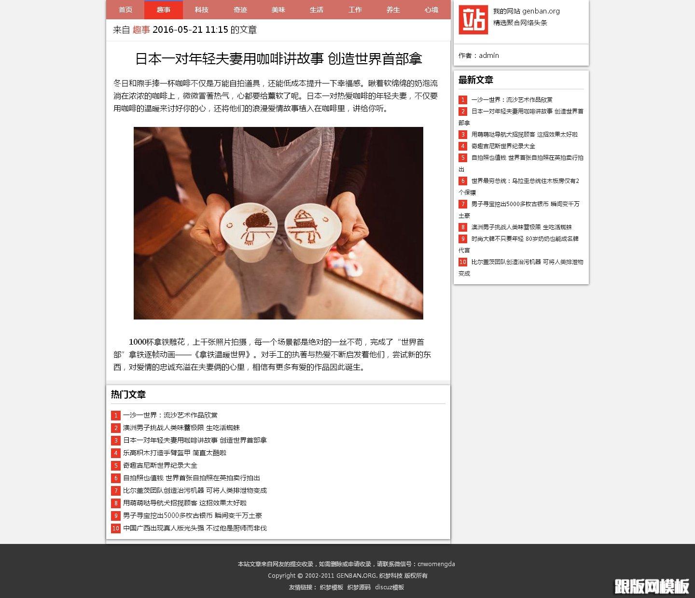 可以免费下载源码网站推荐(免费商城网站源码) (https://www.oilcn.net.cn/) 综合教程 第2张
