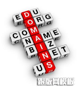 免费域名解析服务