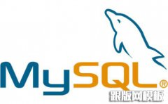 MySQL多表连接查询Left Join,Right Join