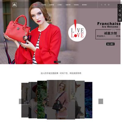 模特服装展示企业网站织梦模板(带手机端)