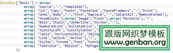 文件夹文件目录结构图如下