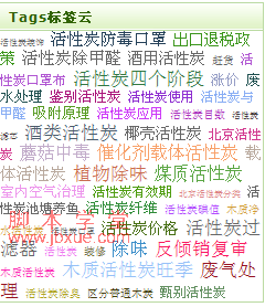 20140408162803376.png
