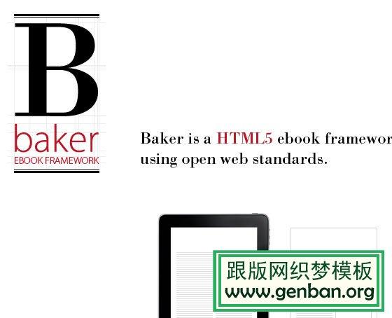 Baker Framework