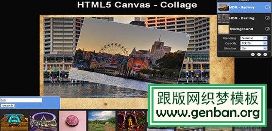 惊艳超炫的HTML 5应用程序示例 三联