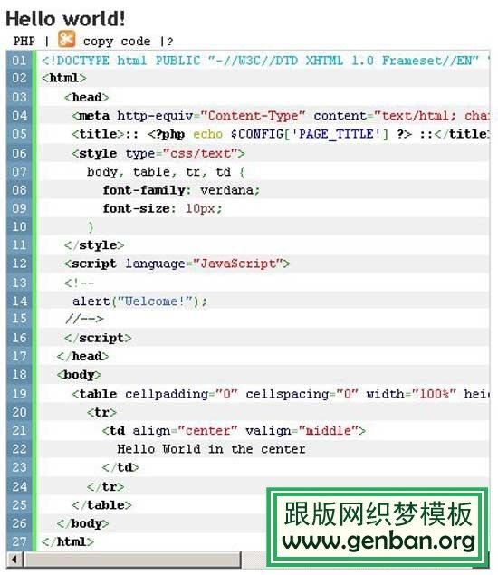 Developer Formatter