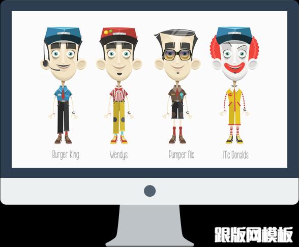 一组科技主题的扁平化网站笑脸设计素材推荐