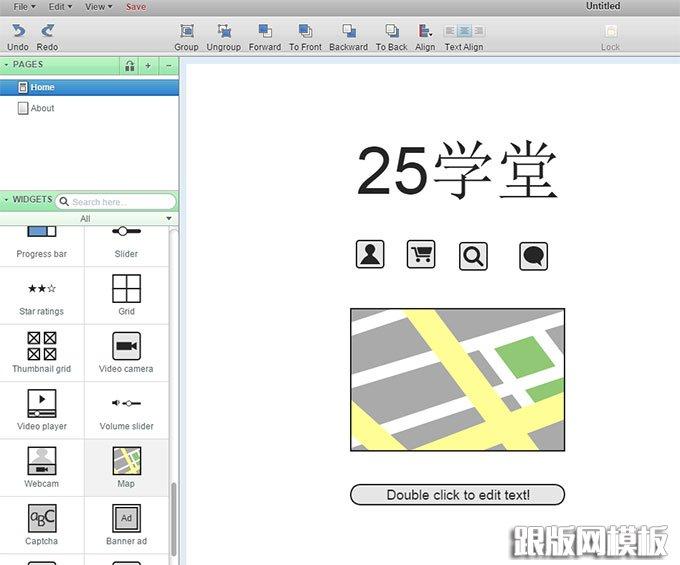 五款移动app在线原型设计工具