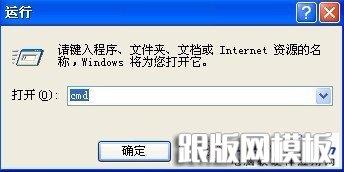 Windows图片和传真查看器