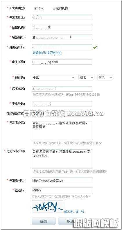 2011-03-11_02258