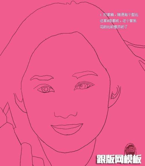 ps简单鼠绘美女头像-平面设计-跟版网