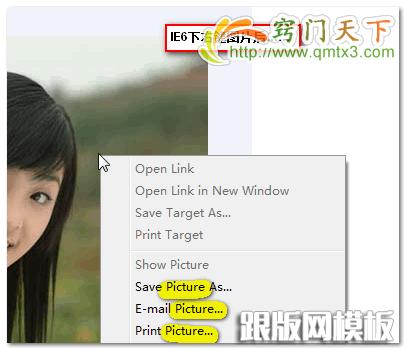 html+CSS实例教程 常见图集翻页前后查看图片效果