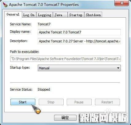 如何设置Tomcat的默认端口