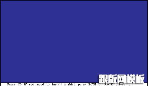RAID配置全程(图九)