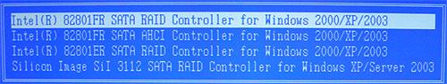 RAID配置全程(图十二)
