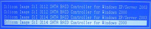 RAID配置全程(图十三)