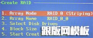 RAID配置全程(图十八)