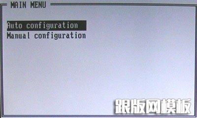 RAID配置全程(图二十七)