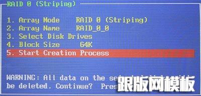 RAID配置全程(图二十一)