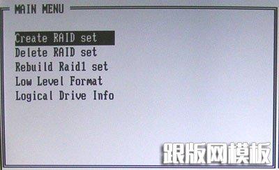 RAID配置全程(图二十五)