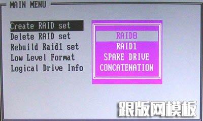 RAID配置全程(图二十六)