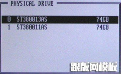 RAID配置全程(图二十九)