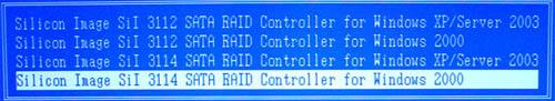 RAID配置全程(图三十二)