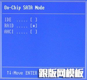 RAID配置全程(图三十七)