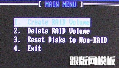RAID配置全程(图三十八)