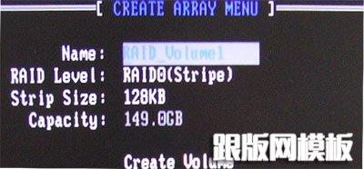 RAID配置全程(图三十九)