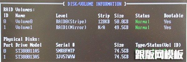 RAID配置全程(图四十二)
