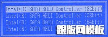 RAID配置全程(图四十四)