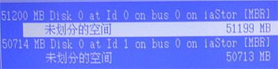 RAID配置全程(图四十五)