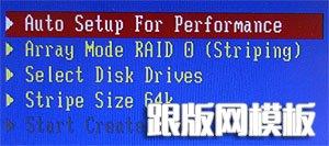 RAID配置全程(图四十八)