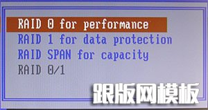RAID配置全程(图四十九)