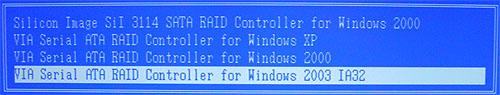 RAID配置全程(图五十一)