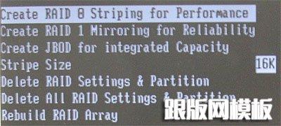 RAID配置全程(图六十)