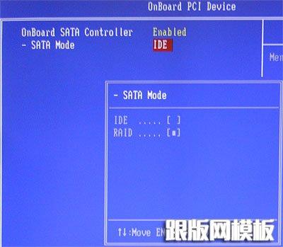 RAID配置全程(图六十三)