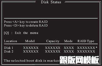 RAID配置全程(图六十五)