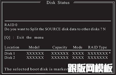 RAID配置全程(图七十)