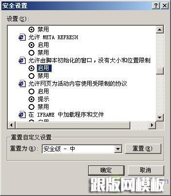 新手入门:惠普iLO2远程管理功能解析