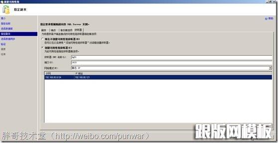 clip_image109