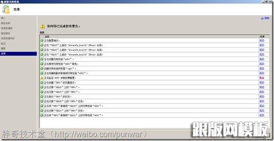 clip_image119